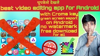 Best video editing app for Android || funny rocker – Viable Video